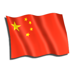 Vietnam Flag China Flags 128px Icon Gallery