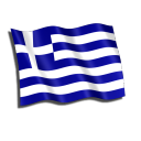 Usa flag greece