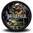 Battlefield project reality new