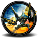 Supreme commander forged alliance new