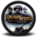 Company heroes tales valor building