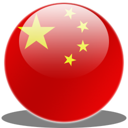 China American Flag Japan Flags 128px Icon Gallery