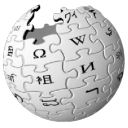 Wikipedia world globe earth internet network