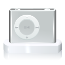 Ipod shuffle dock mp3 player