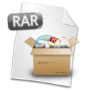 Filetype rar zip archive
