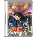 Detective conan crossroad ancient capital
