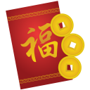 Chinese red year envelope