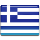 Greek Language flag