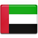 Arab united emirates